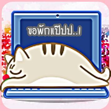 STICKERS LINE CAT IDEAL apk screenshot