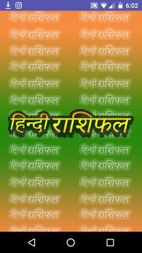Daily Hindi Rashifal poster