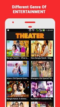 Bangla TV Live বাংলা টিভি লাইভ 스크린샷 1
