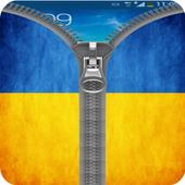 Ukrainian Flag Zipper Lock icon
