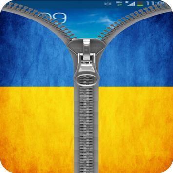 Ukrainian Flag Zipper Lock poster