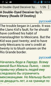 Multum Lingua apk screenshot