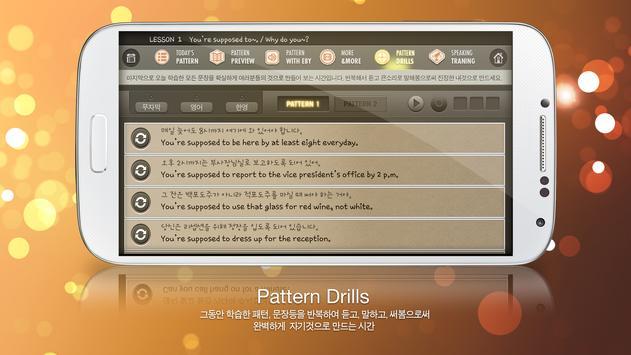 NEW 이보영의 영어 패턴 회화 120 응용편 apk screenshot