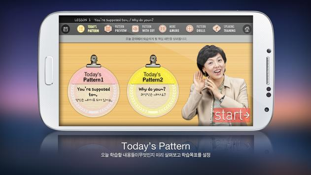 NEW 이보영의 영어 패턴 회화 120 응용편 screenshot 18