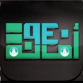 أمانة 940 icon