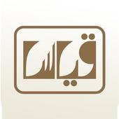 دعم المستفيدين icon