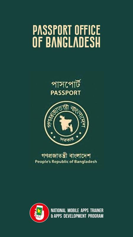 Passport Office Of Bangladesh For Android - Apk Download-9805
