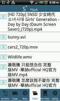 PQI Air apk screenshot