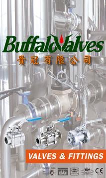 貴冠閥業 Buffalo Valves poster