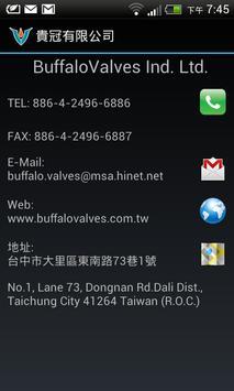 貴冠閥業 Buffalo Valves screenshot 3