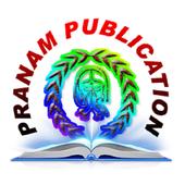 Pranam Publication icon