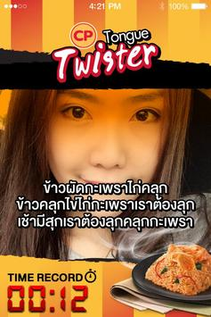 CP Tongue Twister poster