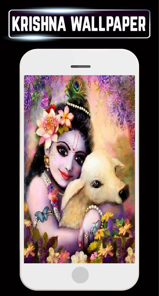Shree Hare Radha Krishna Gods Wallpapers Gallery For Android
