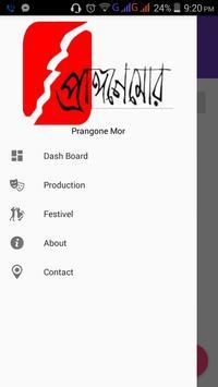 Prangonemor Dhaka poster