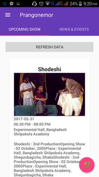 Prangonemor Dhaka apk screenshot