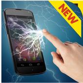 Electric Screen Prank 2017 icon