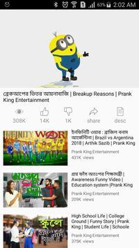 Prank King screenshot 4