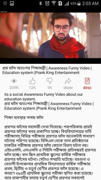 Prank King screenshot 2