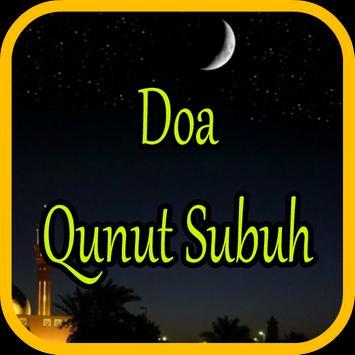 Doa Qunut Sholat Subuh 2 0 (Android) - Download APK
