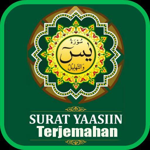 Bacaan Surat Yasin Arab For Android Apk Download