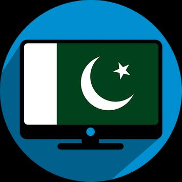 TV Online Pakistan screenshot 1