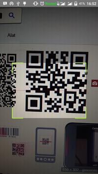 All Barcode Scanner poster
