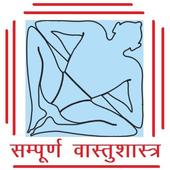 Vastu Shastra (सम्पूर्ण वास्तुशास्त्र) icon