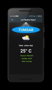 Tumsar ( तुमसर ) - My City screenshot 2