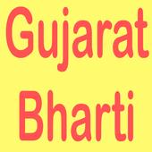 Gujarat Bharti icon