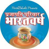 Prajapati Parivar Bharatvarsh icon