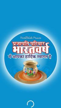 Prajapati Parivar Bharatvarsh poster