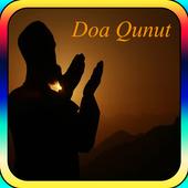 Do'a Qunut Offline icon