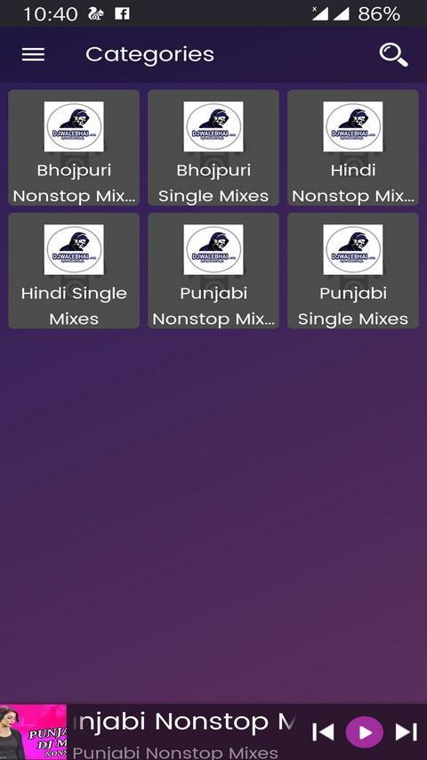 Djwalebhai Hindi Punjabi Bhojpur Dj Mix Player Pro for Android - APK