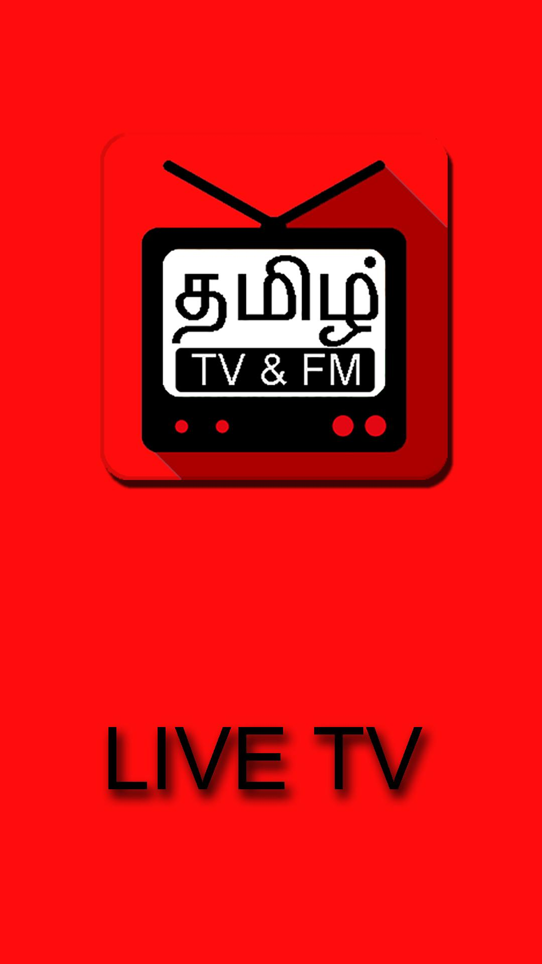 All Tv Channels List