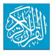 Furqan : Al Quran Study tool icon