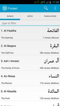 Furqan : Al Quran Study tool poster