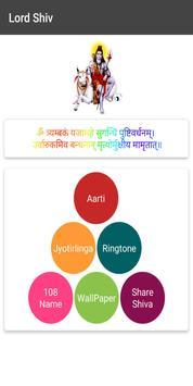 Lord Shiv : Mahadev Wallpaper screenshot 1