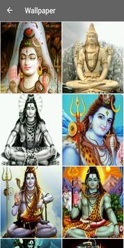 Lord Shiv : Mahadev Wallpaper screenshot 7