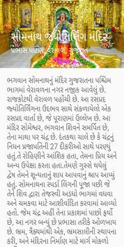 Lord Shiv : Mahadev Wallpaper screenshot 4