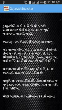Gujarati Suvichar apk screenshot