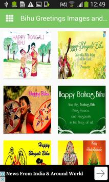 Bihu greetings images and messages for wishes for android apk download bihu greetings images and messages for wishes poster m4hsunfo