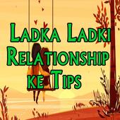Ladka Ladki Relationship Tips icon