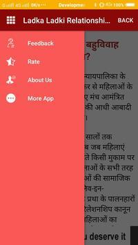 Ladka Ladki Relationship Tips screenshot 3