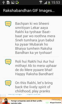 Rakshabandhan GIF Images and New Messages List apk screenshot