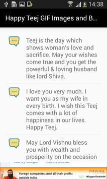 Happy Teej GIF Images and Best Messages List screenshot 2