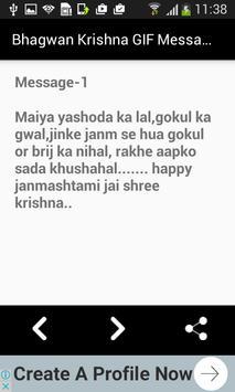 Bhagwan Krishna GIF Messages screenshot 9
