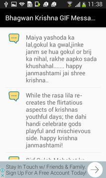 Bhagwan Krishna GIF Messages screenshot 13