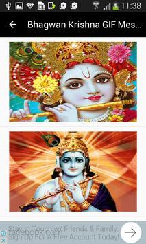 Bhagwan Krishna GIF Messages screenshot 1