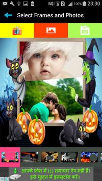 Halloween Photo Collage Frames apk screenshot