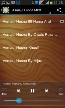 99 Asmaul Husna MP3 screenshot 1